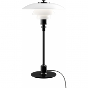 Louis Poulsen - PH 2/1 Table Lamp