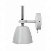 Lightyears - Takeru wall lamp
