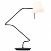 Serien Lighting - Elane Table Long Tischleuchte