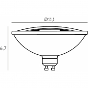 Design by Us - Suggested bulb Spot XL AR111