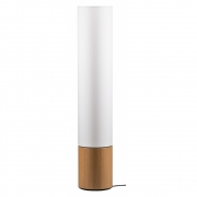 Maigrau - Light 130 Table Lamp